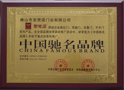 中国驰名雷竞技app下载官方版