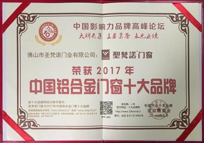 中国铝合金雷竞技app下载ios十大雷竞技app下载官方版1