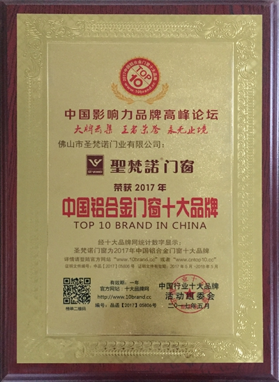 中国铝合金雷竞技app下载ios十大雷竞技app下载官方版证书