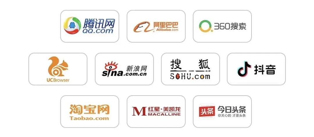 203_看图王.web.png